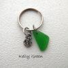 small key rings 11