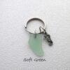 small key rings 55